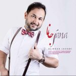 Alireza Javadi – Jana
