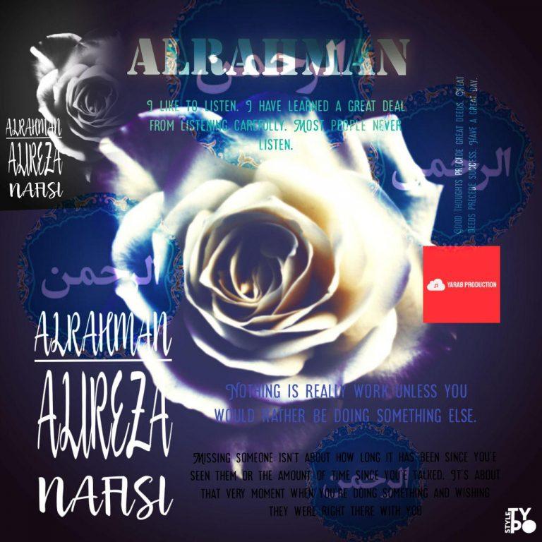 Alireza Nafisi – Alrahman