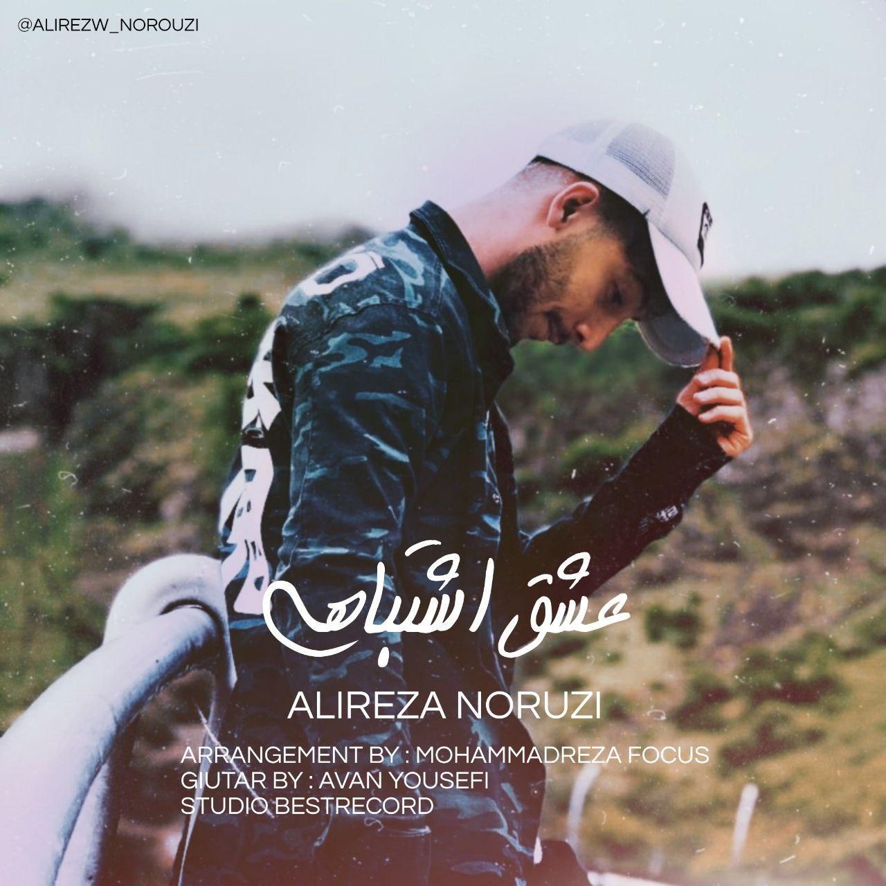 Alireza Noruzi – Eshghe Eshtebahi