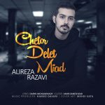 Alireza Razavi – Chetor Delet Miad