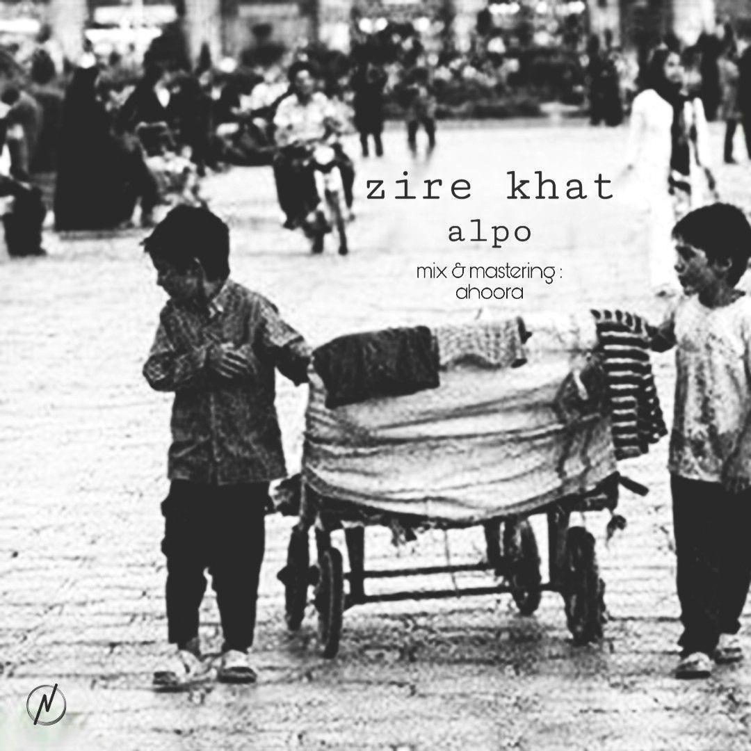 Alpo – Zire Khat