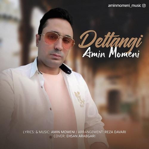 Amin Momeni – Deltangi