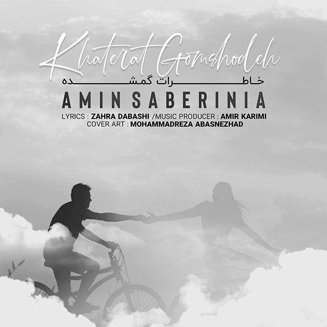 Amin Saberinia – Khaterate Gom Shodeh