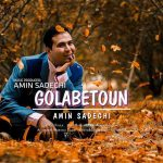 Amin Sadeghi – Golabetoun