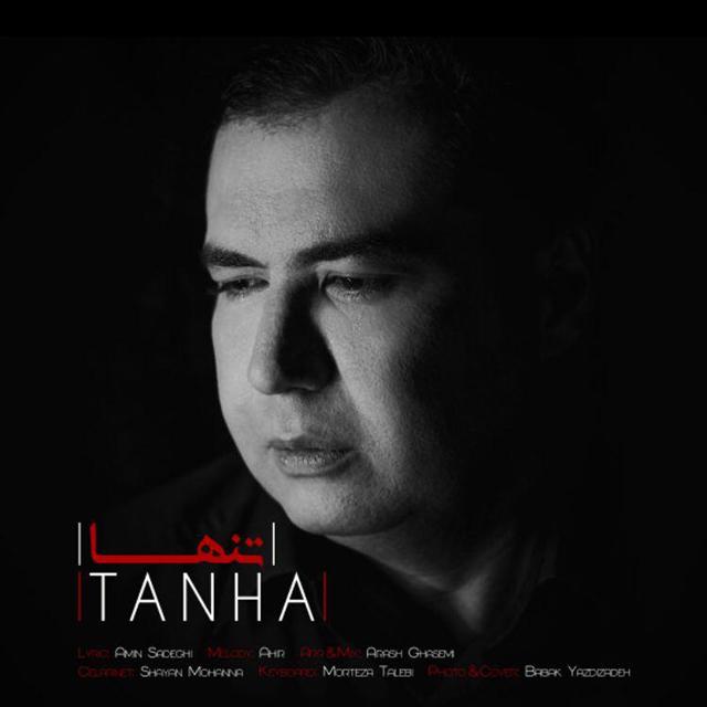 Amin Sadeghi – Tanha