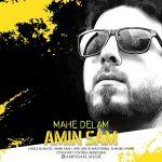 Amin Sam – Mahe DelamAmin Sam  - Mahe Delam
