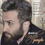 Amir Ali – Mage Jange