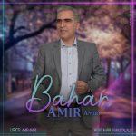 Amir Amiri – Bahar
