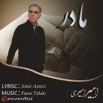 Amir Amiri – Madar