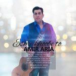 Amir Aria – Esme Khobe To