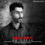 Amir Arsa – Sadeh Rafti