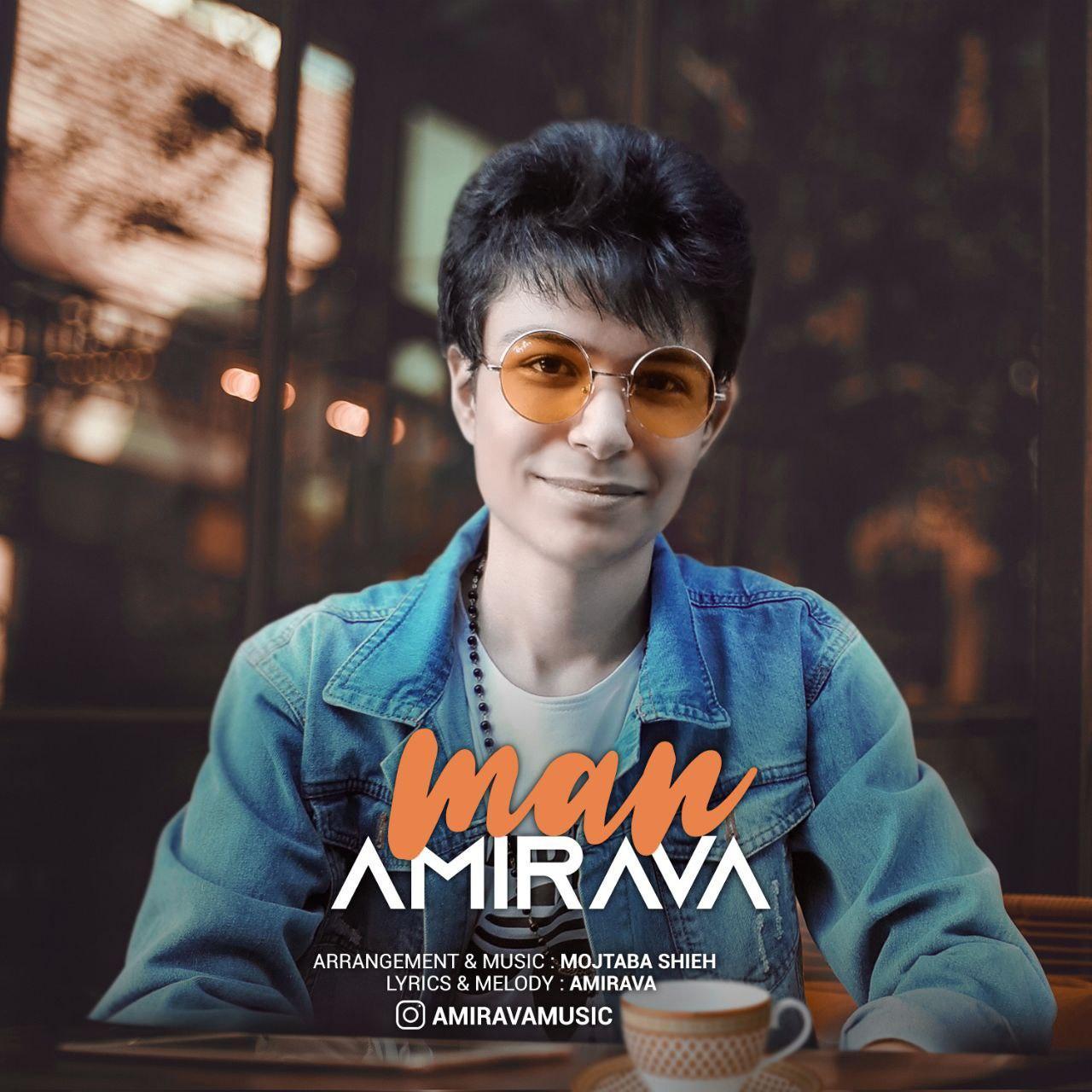 Amir Ava – Man