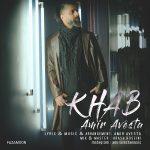 Amir Avesta – Khab