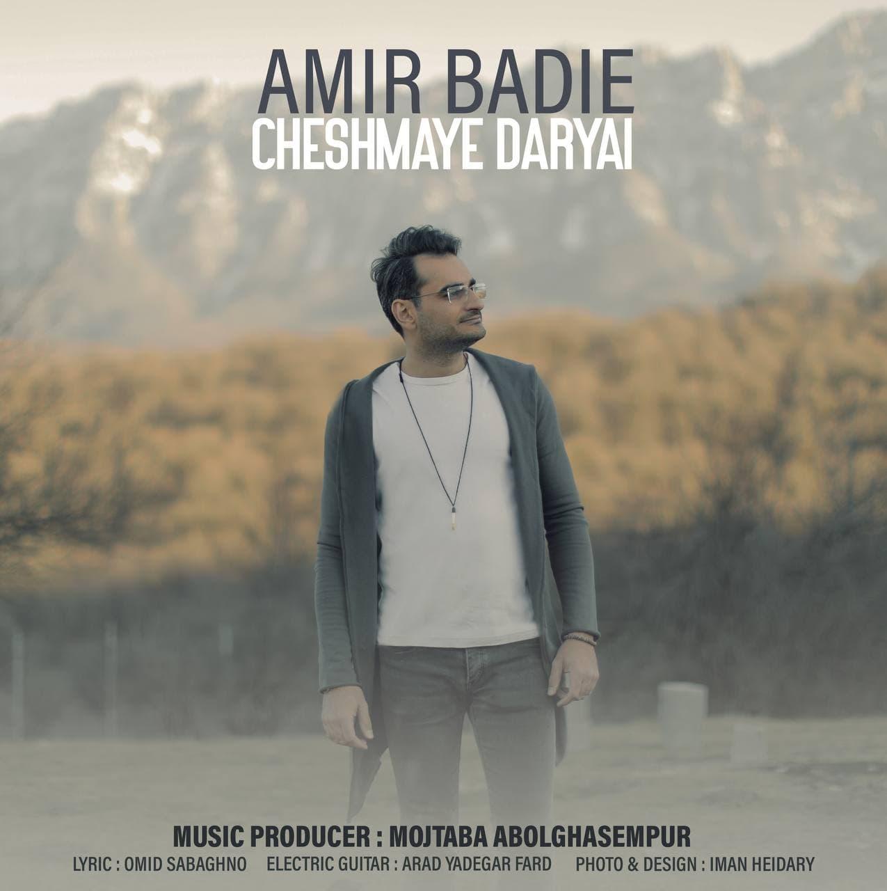 Amir Badie – Cheshmaye Daryai