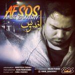 Amir Bakhshy – Afsos
