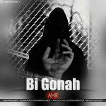 Amir – Bi Gonah