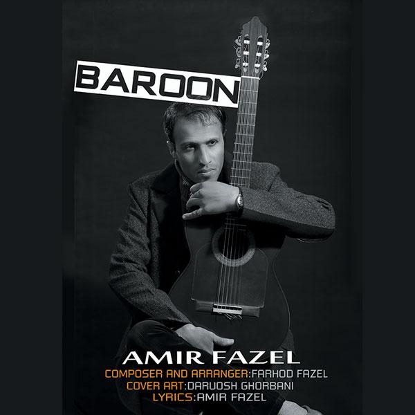 Amir Fazel – Baroon