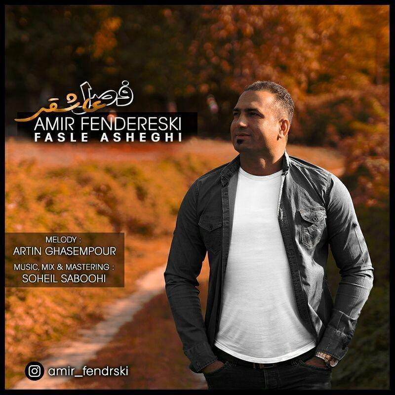 Amir Fendereski – fasle Asheghi