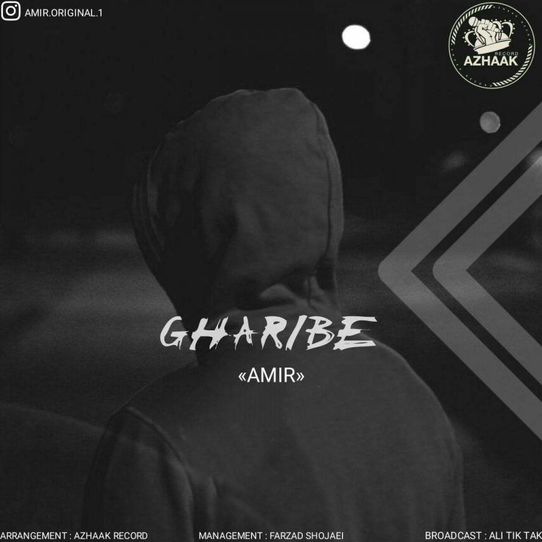 Amir – Gharibe