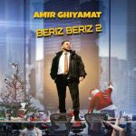 Amir Ghiyamat – Beriz Beriz 2Amir Ghiyamat   - Beriz Beriz 2