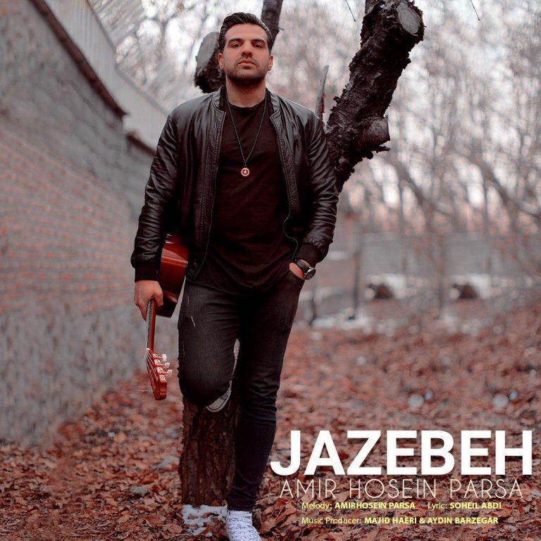 Amir Hosein Parsa – Jazebeh