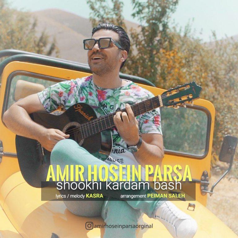 Amir Hosein Parsa – Shookhi Kardam Bash