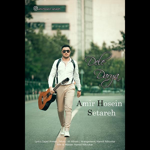 Amir Hosein Setareh – Dele Darya