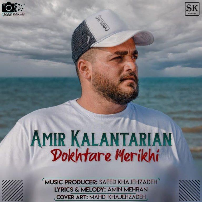 Amir Kalantarian – Dokhtare Merikhi