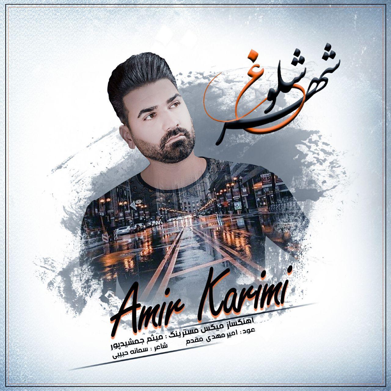 Amir Karimi – Shahre Shologh