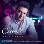 Amir Khosro – Chera