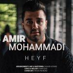 Amir Mohammadi – Heyf