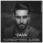Amir Naeimi – Davaa
