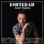 Amir Najimi – Eshtebah