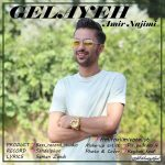 Amir Najimi – Gelayeh