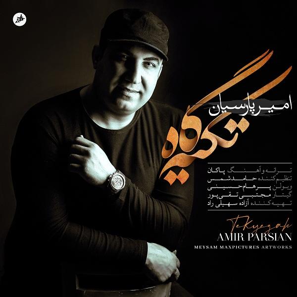 Amir Parsian – Tekyegah