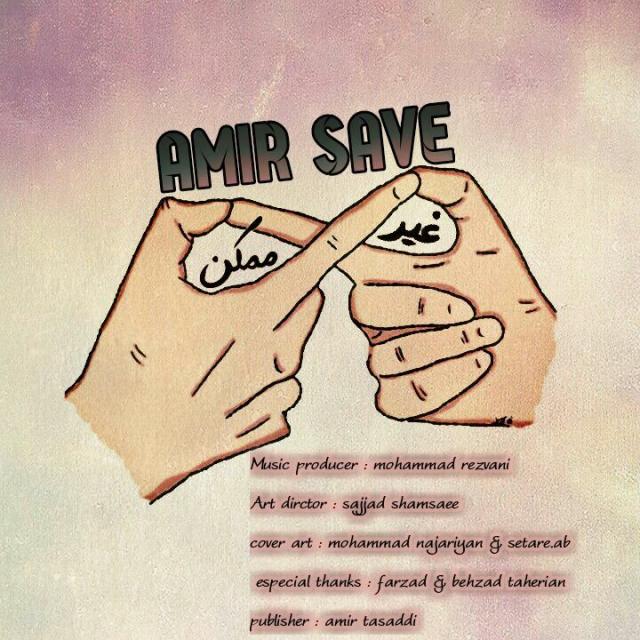 Amir Save – Gheyre Momken