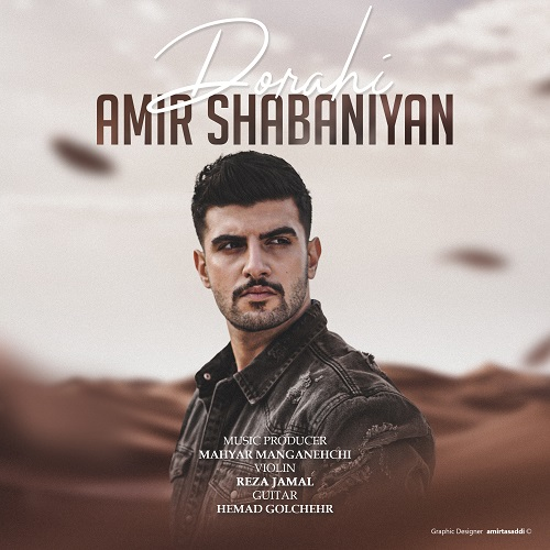 Amir Shabaniyan – Dorahi