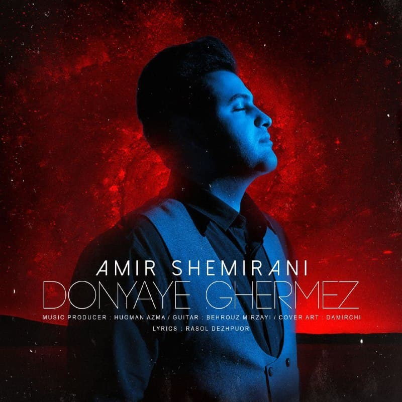 Amir Shemirani – Donyaye Ghermez