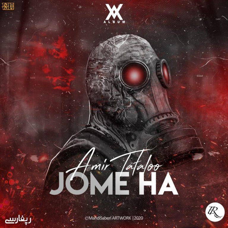 Amir Tataloo – Jomeha