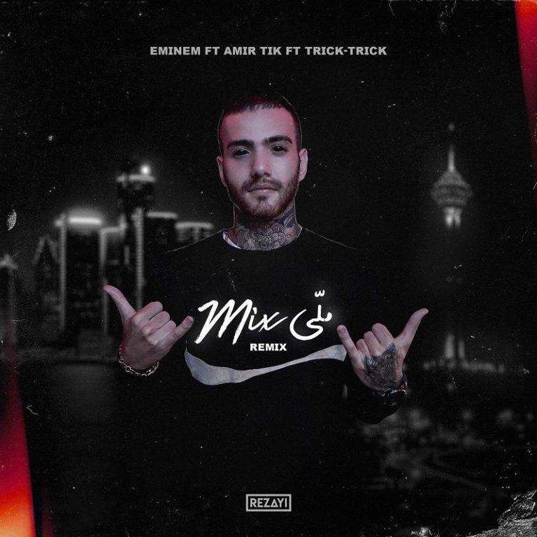 Amir Tik – Mix Meli
