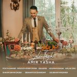Amir Yasha – Sale Tazeh