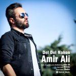 AmirAli – Del Del Nakon