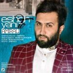 AmirAli – Eshgh Yani To