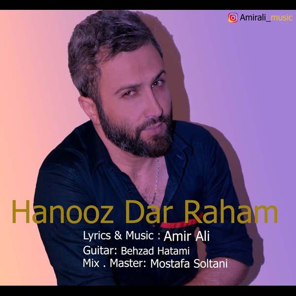 AmirAli – Hanooz Dar Raham