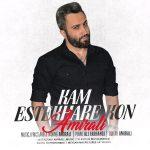 AmirAli – Kam Estekhare Kon