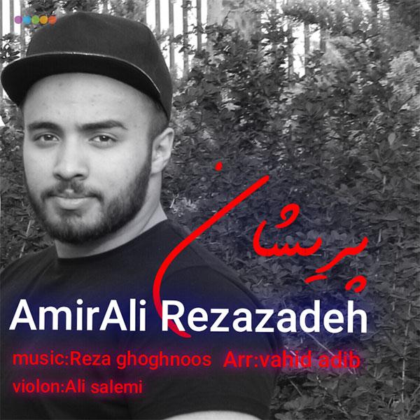 Amirali Rezazadeh – Parishan