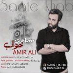 AmirAli – Saate Khab