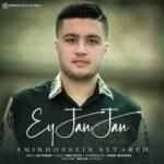 Amir Hosein Setareh – Ey Jan Jan