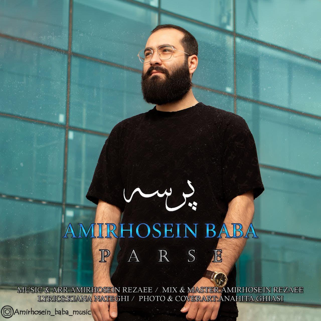 Amirhosein Baba – Parse