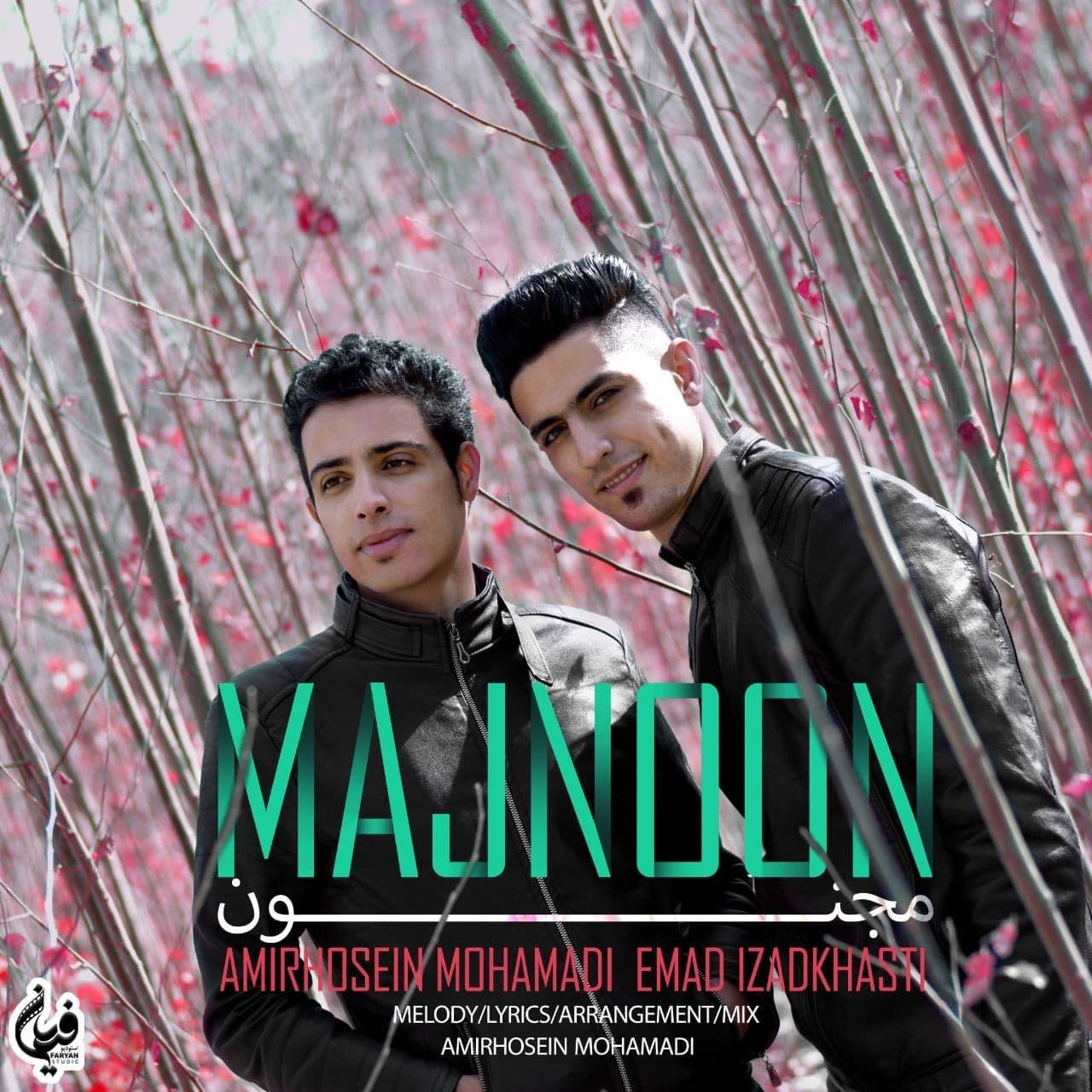Amirhosein Mohamadi & Emad Izadkhasti – Majnoon